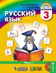 books/soloveychik-ms/posters/1.jpg